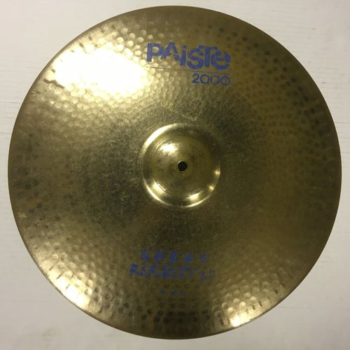 "20"" Paiste 2000 Sound reflection ride"